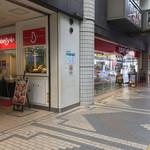 デリファクトリー神戸ベル -