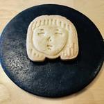 アフターアワーズ - かおクッキー ピーナッツ