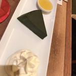 マールブランシュ カフェ - 柚子ソースとホイップクリームとともに。