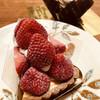 アロー ツリー - 料理写真:大きないちごがゴロンゴロンはいった、いちごのタルト!!1150円!!