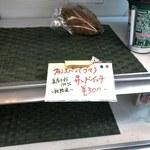 102113171 - フランスパン(ゴマ)のサンドイッチ