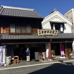 喫茶 蔵 - 土浦町かど「蔵」野村、この奥に「喫茶 蔵」があります。