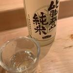 102121006 - 日本酒 2