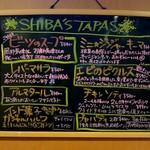 カレーレストラン シバ - これも美味しそう
