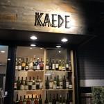 KAEDE -