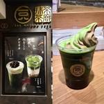 一〇八抹茶茶廊 -