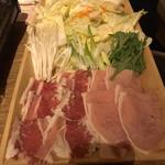 花ごころ - 行った時点で用意されていた肉と野菜