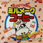 あいどるかふぇ 2ねん8くみ - 牛乳&ミルメーク