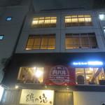 肉バル Bar&Grill motto -