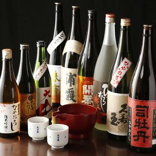 全国9つの日本酒にこだわる