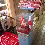 10215463 - 今年1月24日にオープンした、赤坂店