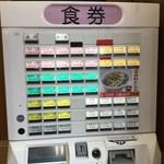102150087 - 不慣れなため、「店内/弁当」のボタンを最初に押すことに気づかず。_| ̄|(、ン、)ノ