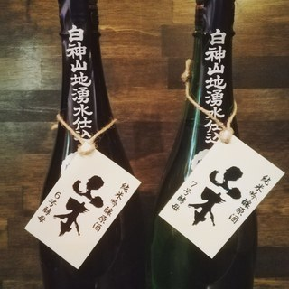 食楽 - 秋田県の山本飲み比べてくださーい❗