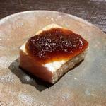 鮨 ふじわら - ブリ 玉ねぎのお醤油