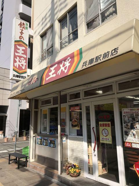 https://tblg.k-img.com/restaurant/images/Rvw/102152/640x640_rect_102152199.jpg