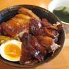 金陵 - 料理写真:2種盛り丼(焼き鴨(アヒル)と焼き鶏)