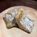 鮨 ふじわら - 太刀魚の塩焼き