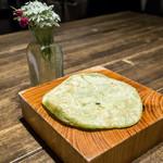 スパイスカフェ - 春菊揚げパン