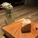 スパイスカフェ - 自家製トウモロコシパン