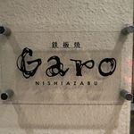 Garo -