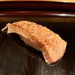 鮨 ふじわら - 炙りトロ