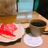 はちパンカフェ - ドリンク写真:
