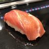 寿司大 - 料理写真:本鮪大トロ(「店長おまかせセット」4500円)