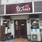 ウィンズ -