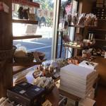 コシジ洋菓子店 -