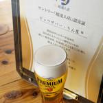 ギョウザバー・りん屋 - ビール
