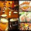 多国籍DINING Pangaea - メイン写真: