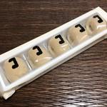 名物かまど - 料理写真:讃岐銘菓「名物かまど」