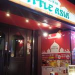 リトル アジア -