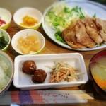 タペストリー - 日替わり定食 780円