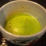 ふみくら茶屋 - お抹茶