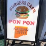 Burgers Cafe Pon Pon - Burgers Cafe Pon Pon