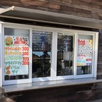 Burgers Cafe Pon Pon - テイクアウト用の窓口