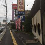 102189826 - 大通り沿い。
