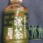会沢酒店 - ドリンク写真:セコマ 濃茶(こいちゃ)280ml_120円