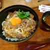 グリル 大那古や - 料理写真:黄金丼