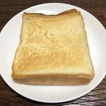 食パン工房 ラミ - 翌朝はトーストで