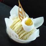 洋菓子のオランダ - モンブラン\500-