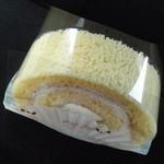 洋菓子のオランダ - \250-