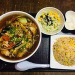 担担 - 五目麺 + チャーハンセット 1,180円