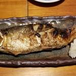 魚哲 - にしん塩焼き(1180円)