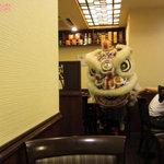 10221349 - 中国獅子舞