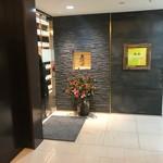 久保田 - お店の入り口