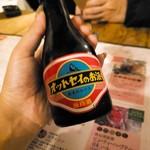 Tradgras Cafe 薬膳イタリアン×薬酒 -