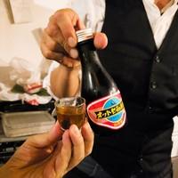 Trad Gras 薬酒BAR-オットセイのお酒