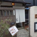 カフェルセット鎌倉 - 入口付近